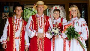 Белорусский народ фото